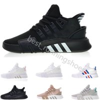 size 40 cb3ea ea4c0 2018 EQT Bask Support Future 93 17 Zapatillas para correr Triple blanco  negro rosa para hombre