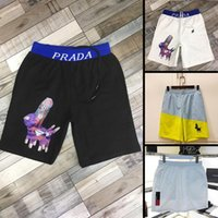 Coole Sport Shorts Top Qualität Herren Sommer Basketball Shorts Mode Sport Herren Shorts DFMU