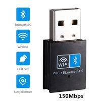 Cartão sem fio WiFi Adaptador Bluetooth 150Mbps USB WiFi Adapter Receptor 2.4G Bluetooth V4.0 de rede Transmissor IEEE 802.11b / g / n