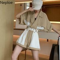 Iki Parçalı Elbise Neploe 2 Set Kadın Bahar 2021 Moda Durmak Aşağı Yaka Tek Göğüslü Üst + Yüksek Bel Geniş Bacak Şort Takım 1A106