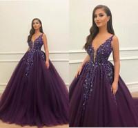 2019 Nuevo sexy Dark Purple Quinceañera Bola Vestidos Vestidos Tulle Profundo Cuello en V Sexcense Dulce 16 Vestido Train Custom Fiesta PROM DIVIDOR