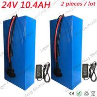 Оптовая 2pcs / Lots 24V 10AH литиевые батареи 24V 10AH литий-ионный аккумулятор для велосипеда 24V 350W Ebike двигатель с 20А BMS + зарядное устройство