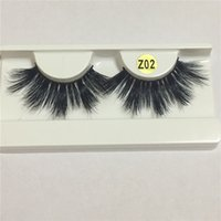25MM mink Longer Thick false eyelashes extended version 25mm...