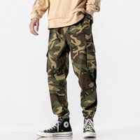 Camouflage Pantaloni Pantaloni Uomo Lavato impiombato cotone Pantaloni harem giapponese Moda Sashes Elasitc vita multi-tasca dei pantaloni Mens