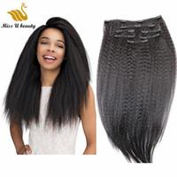 Clip droite Kinky dans les extensions de cheveux Virgin Remy humanhair Naturel Couleur Noir Couleur blanchissable 100gram 7 pièces
