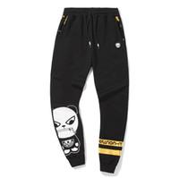 Moda Erkek Pantolon Yüksek Kaliteli Tasarımcı Jogger Parça Pantolon Kişilik Panda Baskı İpli Erkekler Ter Pantolon