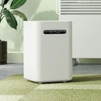 الأصلي smartmi xiaomi التبخر المرطب 2 للمنزل الهواء dampener رائحة رائحة الناشر الضروري النفط ميجيا التحكم في التطبيق من xiaomiyoupin