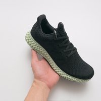 2019 New Men' s Futurecraft 4D Roller Shoes