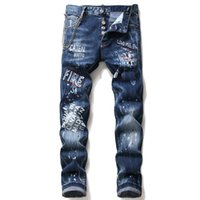 Unique Mens Printed Slim Fit Jeans Designers Letters Doodles Skinny Washed Motocycle Denim Pants Hip Hop Biker Calças 1065