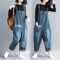 여성용 Jumpsuits rompers 큰 주머니 와이드 다리 데님 바지 여성 헐렁한 멜빵 턱받이 카우보이 바지 플러스 크기 낮은 드롭 가랑 캐주얼 JEA