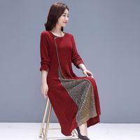 Oriental Qipao robe de soirée femmes mode Printemps Eté moderne cheongsam élégante style vietnamien ao dai robe asiatique