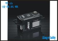 FREE SHIPPING Kingmax CLS02L 25kg.cm CLS03L 30kg.cm CLS04L 40kg.cm 64g spazzolato motore metal gear digitale SERVO impermeabile
