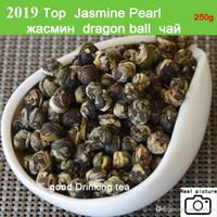 [McGretea] 2021 Werbeaktion! 250g Superior Jasmin Blume Tee Premium Jasmin Dragon Perle Tee Gesundheitspflege Grüner Großhandel Chinesischer Tee