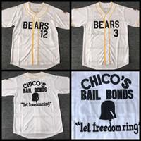 나쁜 뉴스 곰 # 12 Tanner Boyle # 3 Kelly 누출 영화 야구 저지 치코의 보석 채권 모든 스티치 화이트 S-3XL 고품질