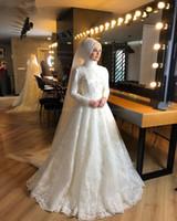2020 우아한 이슬람 무슬림 웨딩 드레스 높은 목 럭셔리 두바이 레이스 새해 그림 페르시 진주 긴 소매 히잡 아랍어 신부 가운을