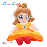 Hot Super Mario Bros 14cm Princess Peach Daisy Rosalina Bambola in peluche per bambine