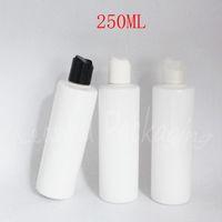 زجاجة 250ML البلاستيك الأبيض مع القرص الأعلى كاب، 250CC الشامبو / غسول تغليف زجاجة، فارغة حاوية مستحضرات التجميل