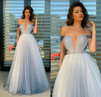Gradient A Line Evening Dresses Off The Shoulder Tulle Prom ...