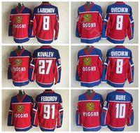 Hombres Hockey sobre hielo 91 Sergei Fedorov Jersey Team Vintage Olímpico Rusia 8 Igor Larionov 10 Pavel Bure 27 Alexei Kovalev 8 Alex Ovechkin