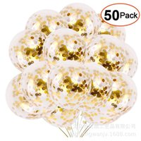 "Cross Border 12"" Rose Gold Transparent Sequin Balloon G..."