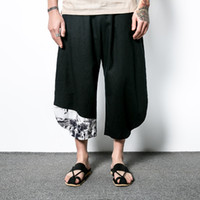 New Men' s Wide Crotch Harem Pants Loose Large Casual Cr...