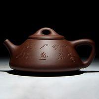 중국어 이싱 보라색 점토 찻 주전자, 유명한 하프 문 차 주전자, 수제 이순신 싱 Zisha 포와 주전자 선물 상자