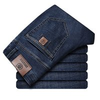 Nianjeep Thicken Winter Your Jeans Mens Fire Clothing Cotton...