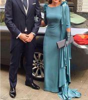 청록색 블루 이브닝 드레스 칼집 세 분기 슬리브 된 drapped 여성 신부 드레스 vestido 드 축제 드 올 포멀 롱 어머니