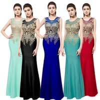 High Quality Jersey Mermaid Lace Prom Party Dresses 2019 Sex...