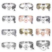 12 стилей Noosa Snap браслет ювелирные изделия магнитный имбирь Snap кнопки кусок Шарм браслет fit DIY 18 мм защелки браслет
