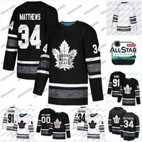 Juventude 2019 All Star Game Jersey Mitch Marner Johntavares Zach Hyman Frederik Andersen Nazem Kadri Toronto Maple Leafs Hockey Jerseys
