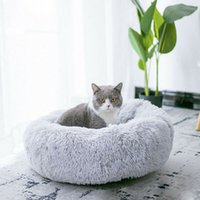 2020 New Pet Products Solid Pattern Pet Dog Cat Calming Bed ...