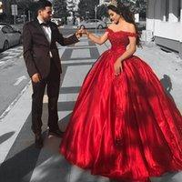 Fashion Corset Rojo Quinceañera Vestidos Off Hombro Satin Formal Party Bates Sweetheart Lentejuelas encaje Applique Ball Ball Vestidos de fiesta