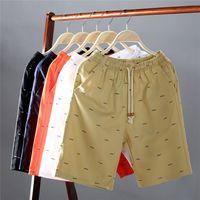 2020 Мужские шорты повседневные простые короткие брюки длиной до колен подростковая мода мужские летние спортивные шорты на открытом воздухе днища плюс размер M-5XL FY9117