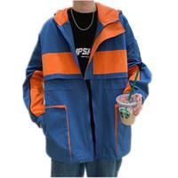 Otoño Nueva chaqueta de herramientas Hombres Moda Contraste Color Casual Chaqueta con capucha multibolsillos Street Wild Hip Hop Chaqueta de bombardero suelta Talla M-5XL