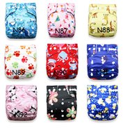 2019 New Stylish Babyland Cloth Diaper With Inserts 10 Sets ...