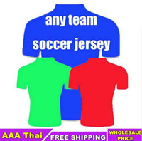 Fazer a ligação para encomendar qualquer Clube e Nacional de Futebol Futebol Entre em contato conosco antes de fazer a sua encomenda