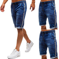 4582337149fb0 New Arrival. Fashion Mens Short Jeans Cargo Denim Shorts Relaxed Fit Work  Elastic Waist Knee Length Baggy ...