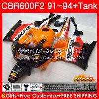 HONDA CBR 600F2 렙 오렌지 CBR600FS CBR 600 FS F2 91 92 93 94 40HC.29 600cc의 CBR600 F2 CBR600F2 1,991 1,992 1,993 1,994 페어링 바디 + 탱크