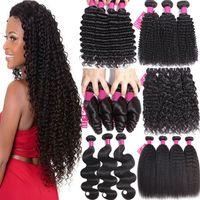 9A бразильские человеческие пакеты волос 8-30 дюймов расслоения глубокая волна вьющиеся свободные воды волна тела прямые 100% необработанные девственные волосы человеческие волосы