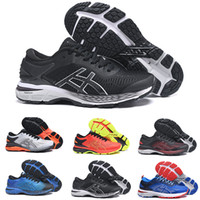 Shoes For Men Kayano25 Gel- Quantum 360 Shift Mx And Knit 2 C...