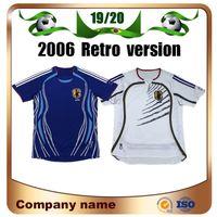 2006 versione retrò World Cup Giappone Home Soccer Jersey 06/07 Nakamura Nakata Inamoto Miyamoto Camicia da calcio Classic Vintage Uniformi di calcio