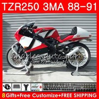 YAMAHA TZR250 3MA TZR-250 뜨거운 판매 검정 1988 년 1989 년 1990 년 1991 년 118HM.47 TZR250 RS RR YPVS TZR250RR TZR 250 88 89 90 91 페어링 키트