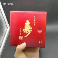 "Chinese-Eigenschaft ""Segen"" Totem-Muster aus Holz 3D Puzzle Box eingebauter Mechanismus Game (Modellnummer SH073)"