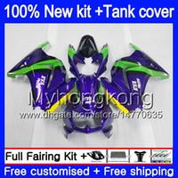 + Бак для KAWASAKI EX250 ZX250R 08 09 2010 2011 2012 201MY.114 фиолетовый зеленый EX 250 ZX 250R EX250 ZX250R EX250R 2008 2009 10 11 12 обтекателя