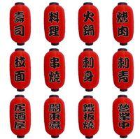 Zima Gurda Duży Czerwony Latarnia Nylon Artifact Outdoors Wodoodporna Sushi Kuchnia Grill Hot Pot Japanese Paper Lanterns SN4462
