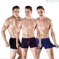 Mode Sous-vêtements Journal Mâles Solide Couleur Lift Hip Underpants Hommes Modal Respirant Designer Sexy Lingerie boxers