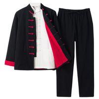 Tres piezas traje Conjunto de estilo chino tradicional Tang Tai Chi Kung Fu ropa de un solo pecho artes marciales Ropa Unisex Hombres Mujeres