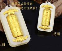 Светская львица высокого класса низкая цена высокое качество 2 шт. / лот натуральный высокий нефрит инкрустация золото fiiled кулон necklacei up-market (34*17*8.5 мм)