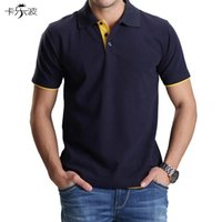 Brand Clothing Men Polo Shirt High Quality Cotton Lapel Short Sleeve Can Be Wholesale To Accept Custom Mens Designer Polo Shirts Trend